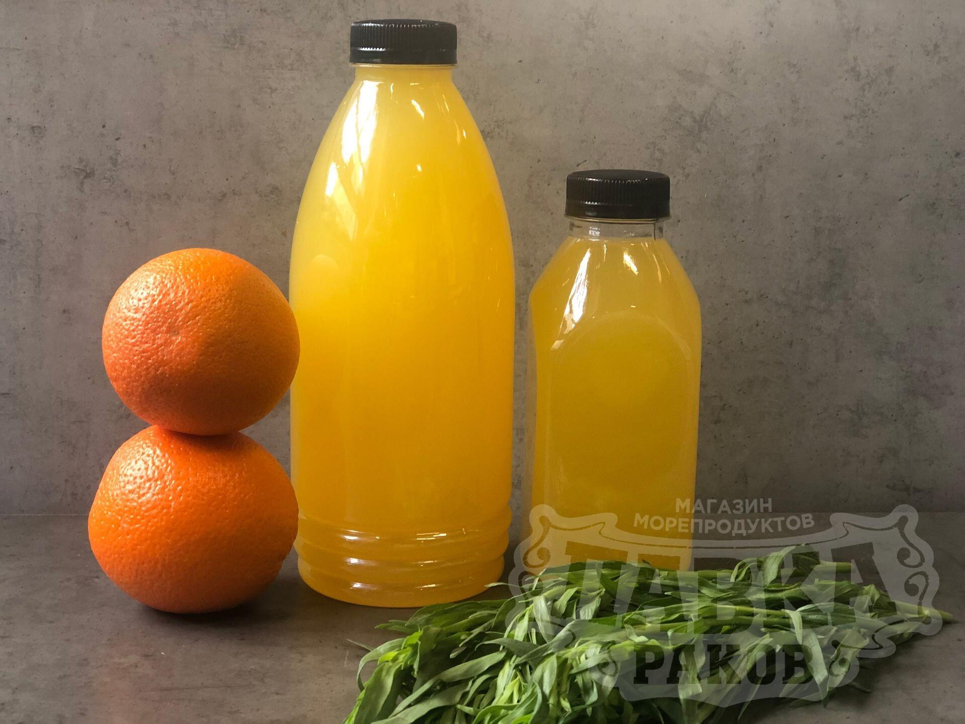 Апельсин Тархуныч